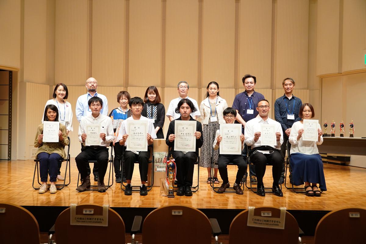 午後の部表彰式 受賞者と審査員